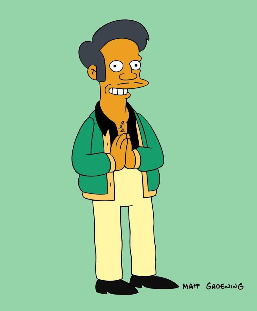 Die Simpsons Das Große Fressen